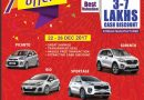 KIA Exchange Offer
