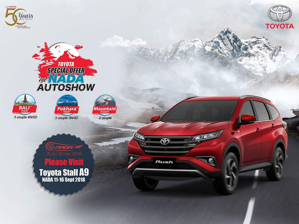 Toyota NADA Auto Show Offer Hamrobazar Blog - Pilot mountain car show 2018