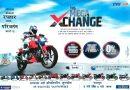 TVS Mega XChange offer !!
