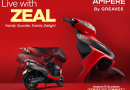 Ampere Zeal e-scooter now available in Nepal