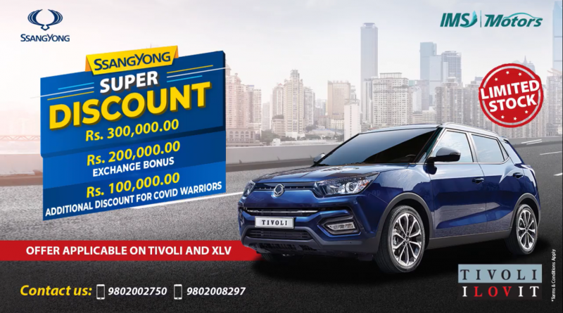 Ssangyong Motor's Super Discount offer starts from  Ashoj 7th, 2077