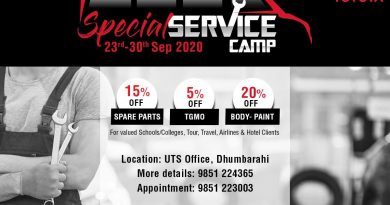TOYOTA Special Service Camp start from 23rd September, 2020