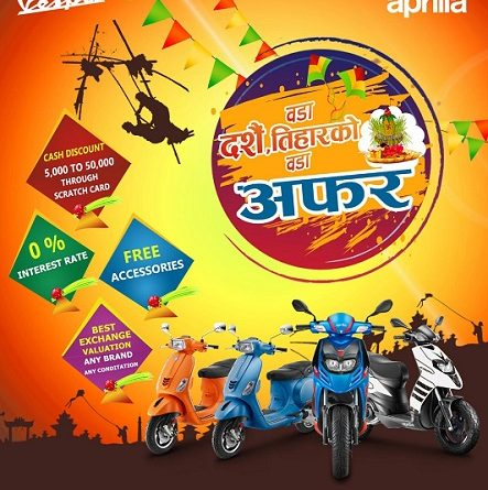 """बडा दशैँ तिहारको बडा अफर!"" on Vespa & Aprilia, Check the exciting offers for this festive season"