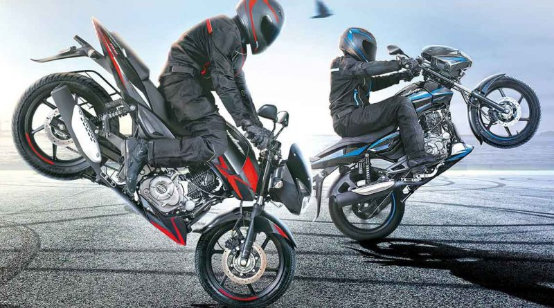 Bajaj motorcycle exchange offer in Nepal