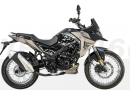 SYM enters Nepal with the NH-T 200 | Price and specs revealed